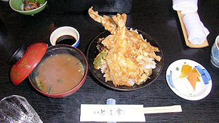 Beppu6