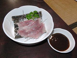 Inari2