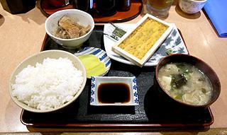 Karatoyoshi2