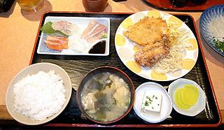 Karatoyoshi3