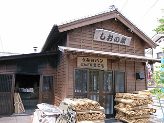Umipan1