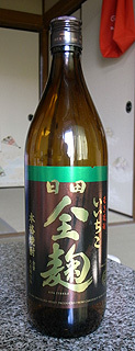 Iichiko1