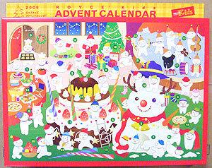 Advent_2