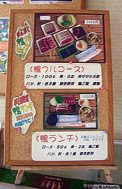 Miyama1